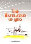 revelation-ares-en
